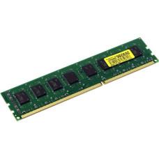 Crucial DDR3 4GB 1600MHz